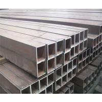100x60方管,重型矿山机械,造纸设备方管