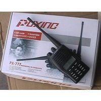 大连普星业余手持机PX-358整机价格 声音洪亮