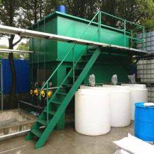 MHWWT-YH-0.25小型印花废水处理设备多少钱 -上海沐辉环保