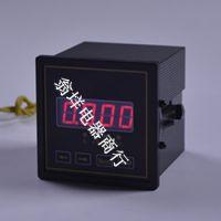 单相电流表 单相数显电流表 单相交流电流表 80方形