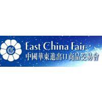 2017上海服装服饰展-华交会