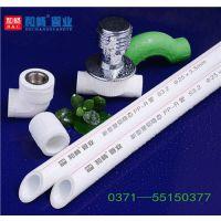 Ppr铝塑管批发 铝塑管价格 ppr铝塑管供应商 ppr管材生产