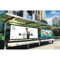 供应 广告/图文应用印刷机 日本武藤压电写真机(MUTOH 1604W)