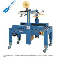昶安台湾半自动侧驱动封箱机(立柱升降型)(CHS-6610S)