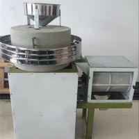 面粉设备鼎信热销 玉米面石磨机 两项电面粉石磨机