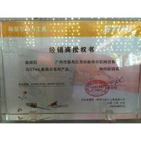 广州市番禺区东环斯蒂尔机械设备店