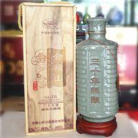 广州会稽山花雕酒三十年陈出售 五斤装高档瓷瓶木礼盒装