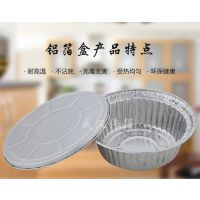 伟箔WB-180高级绿色打包饭盒 一次性锡纸盒铝箔餐盒 外卖饭盒煲仔饭碗