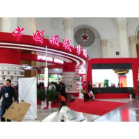2016北京国际营养健康产业展览会