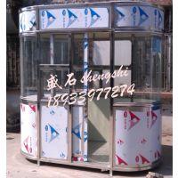 广州盛石厂主要生产:不锈钢岗亭,保安亭,卫浴二合一房