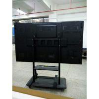 工厂特价84寸教学一体机 小学中学触控教学一体机 推拉式黑板 移动支架