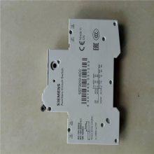 代理西门子断路器3RV1041-4LA10买就送