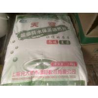 屋顶漏水维修材料|扬州屋面漏水维修公司|屋顶防水怎么做-光大防水