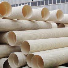商丘PE双壁波纹管生产厂家周口PVC波纹管规格开封波纹管价格多少钱一米