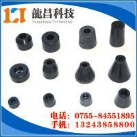 定制异型橡胶件 橡胶密封件 橡胶密封圈 橡胶脚垫 橡胶杂件制品