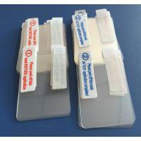 磨砂防刮高清保护膜、三层超透保护膜、高质量手机保护膜
