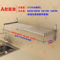 卡依努厨房用品304不锈钢微波炉置物架烤箱壁挂架厂家直销