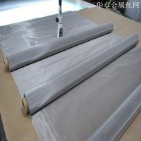 河北厂家热销 316L微孔不锈钢网 1800目2000目2300目2500目过滤筛网