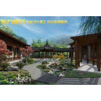 供应中式宅院设计|宅院别墅设计