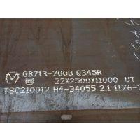 建筑钢板现货Q345GJD高建钢长期出售优质钢板***保证