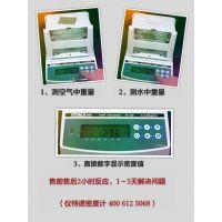 橡塑密度仪测量_以质量服务为上_更多人选择的橡塑密度仪测量