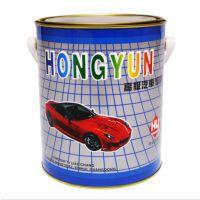 各色丙烯酸汽车专用漆 鸿运丙烯酸成品油漆 汽车金属漆工程车专用