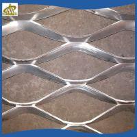 订做铝板网 菱形网 拉伸铝板网 装饰铝板网