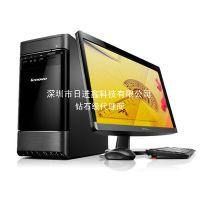 全新批发联想台式机电脑H425 E12500 家庭办公 原装*** 假一罚十