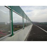 贵州高速声屏障厂家 高速公路隔声屏障