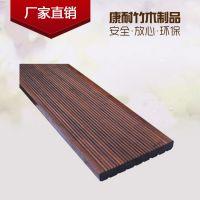 广东防腐重竹地板,广东竹木复合地板, 广东花园专用重竹地板