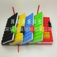 不限起订量 厂家现货销售 韩版乐高积木记事本/硅胶笔记本