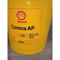 【 壳牌确能立RS32空气压缩机油】Shell Corena S3 RJ