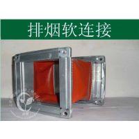 上海泳镪防火软接头-防火布材质消防风机防震、降噪作用