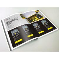 供应企业宣传画册设计 企业VI形象设计 LOGO设计