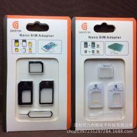 格里芬卡套 Griffin  Nano sim还原卡套 苹果6卡托卡套 手机卡托