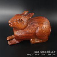 厂家直销 草花梨木雕生肖兔子 家居创意装饰风水摆件 实木工艺品