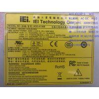 ACE-4840APM-RS PS2类型电源供应器 IEI 威强 威达电 工控机电源