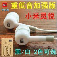 批发 小米耳机 红米耳机 小米3 2S 2A 灵悦线控耳机带麦 重音版