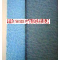 东莞厚街景权 厂家促销艳绿皮革水油两性染料水 皮革改色剂JQ