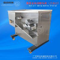 全自动高效制丸机(三条出口)自动制丸机,高效,方便中药制丸机