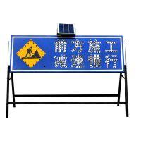 供应太原久安通太阳能导向牌|太阳能施工警示牌|太原太阳能施工箭头指示牌厂家