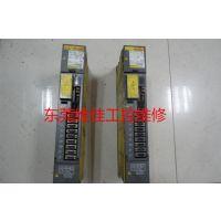 发那科A06B-6079-H203 A06B-6079-H204双轴伺服放大器维修