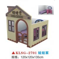 石家庄市快乐时光直供塑料娃娃家魔术门铃小屋、游戏小房子、儿童游戏屋、娃娃家、塑料小房子