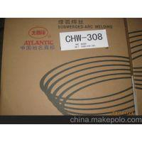 大西洋 CHE421Fe16 碳钢焊条 J422