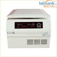 L3-5K 台式低速离心机 阳江离心机批发商 4×250 ml