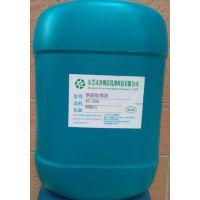 净彻钢除锈剂 生锈严重的用什么产品清理 弱酸性45号钢材除锈水