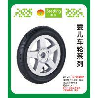厂家直销EVA发泡轮供应婴儿车轮,伞车轮.玩具车轮,娃娃车轮