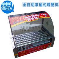 7管香肠机烤肠机商用 烤热狗机 七棍烤香肠机 创宇烤火腿肠机