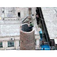 葫芦岛热力烟囱拆除专业团队为您服务