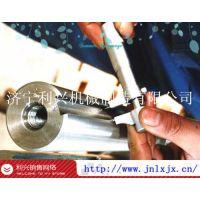 制造光轴,西藏自治区光轴,利兴机械(在线咨询)